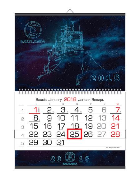 kalendorių gamyba, kalendoriai